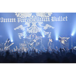 "9mm Parabellum Bullet、""滝休養前""の壮絶なステージ 彼らがツアー最終公演で見せたもの"