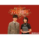 『FNS歌謡祭』第2夜はクリスマス曲コラボ モー娘。× AKBほかアイドルコラボメドレーも