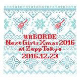 『unBORDE Next Girls Xmas 2016』開催決定 アカシック、livetune+、あいみょん出演