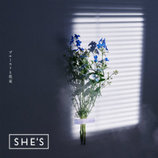SHE'S、1stアルバム『プルーストと花束』ジャケット&収録曲公開 先行試聴企画もスタート