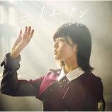 2016年は欅坂46の年だった 彼女たちがアイドル・シーンを席巻した理由