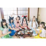バンドじゃないもん!、新シングルよりメンバーがパリジェンヌに扮する「YAKIMOCHI」MV公開