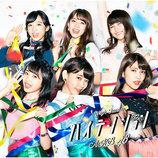 高橋みなみが未来を託した世代ーーAKB48 大和田南那卒業から、15期生の軌跡を振り返る