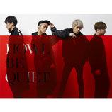 HOWL BE QUIET、歌詞の世界観表現した3rdシングル『サネカズラ』表題曲MV公開