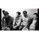 Keishi Tanaka × 音楽番組『MUTOMA』コラボイベント開催&オンエアも決定