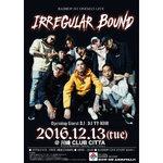 BAD HOP、地元川崎で入場フリーワンマンライブ『IRREGULAR BOUND』開催