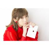MACO、『love letter』収録曲がドラマ『東京センチメンタルSP』主題歌に 映像作品発売も