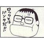 小野島大『大還暦祭』にRECK、武藤昭平withウエノコウジ、大野由美子、吉村由加が追加出演