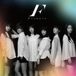 Flower、両A面シングル『モノクロ/カラフル』ジャケット公開 楽曲コンセプト反映した世界観に