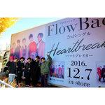 FlowBack、2ndシングル『Heartbreaker』発売で渋谷ジャック トレーラー走行&MVオンエア