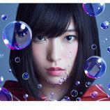 さユり、新曲「平行線」でドラマ版『クズの本懐』エンディングも担当 新シングルは3月発売に