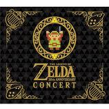 「ゼルダの伝説」30周年記念フルオーケストラコンサートCD発売 初回盤に会場スクリーン映像収録