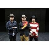 かりゆし58、「オワリはじまり」がドラマ『三匹のおっさん3』主題歌に決定