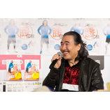 """サザンオールスターズ 野沢""""毛ガニ""""秀行、初著書『毛ガニの腰伝説』刊行 スペシャル動画も公開"""