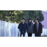 back number、NHK『SONGS』初出演 「花束」など4曲披露&3人で思い出の地を巡る