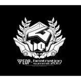 『EDP×beatnation summit 2017』、アナザーフロア開催決定 追加出演者も発表に