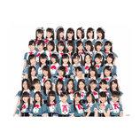 AKB48 チーム8、初の冠バラエティ番組放送決定! オードリーがMC務める