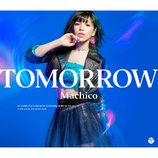 Machico、新シングル表題曲「TOMORROW」MV公開 昼海幹音、日向秀和ら参加も発表に