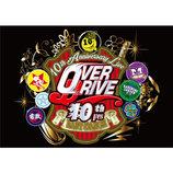 <OVERDRIVE>、フリーライブ開催目指しクラウドファンディングスタート
