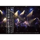 豊田道倫、東京・大阪で年末ライブ開催 新作CD-R『セクシャリティー』も販売開始