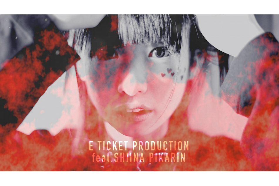 E TICKET PRODUCTION作品集より...