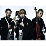 "10-FEET、バンド結成20年祝う""成人式仕様""の新アーティスト写真公開"