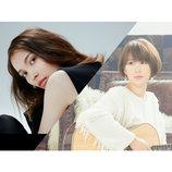 丸本莉子 × いであやか、コラボライブ『満月の夜の丸本さん家』LINE LIVEで生中継