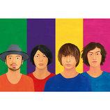 クリープハイプ、作品集『もうすぐ着くから待っててね』発売決定 東京メトロCMソング含む全5曲