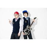 ONIGAWARA、1stアルバム『ヒットチャートをねらえ!』発売決定 ハマ・オカモトら参加曲も