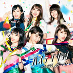 AKB48 人気回復の起爆剤となるか? チーム8 小栗、倉野尾、坂口らへの期待
