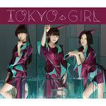 Perfume、新シングル『TOKYO GIRL』ジャケット公開 特典DVDにメンバー撮影メイキング映像