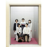 LILI LIMIT、1stアルバムより「Kitchen」MV公開 東名阪対バンツアー開催も決定