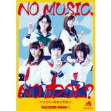 実写版『咲-Saki-』清澄高校麻雀部、タワーレコード「NO MUSIC, NO IDOL?」に初登場