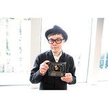 西寺郷太、グラミー賞を語る 『GRAMMY(R)ノミニーズ』発売記念インタビュー公開