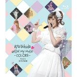 内田彩、映像作品『Road to 日本武道館』ジャケット公開 Blu-ray2作連続発売記念イベントも決定