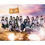 SKE48、2ndアルバムタイトルは『革命の丘』 新ビジュアル&リード曲歌唱メンバーも発表に