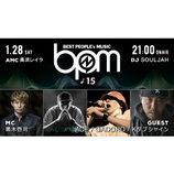 黒木啓司プロデュース音楽番組『BPM』、ジャパニーズHIPHOP特集にACE、Kダブシャイン