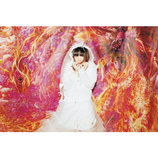 大森靖子、3rdアルバム『キチガイア』発売決定 弾き語り音源&ライブ映像収録盤も