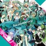 初音ミクコンピ盤『Vocalohistory feat.初音ミク』3939セット限定発売