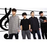 ASIAN KUNG-FU GENERATIONトリビュート盤にKANA-BOON、フォーリミ、ネバヤンら12組