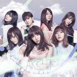 """AKB48選抜""が抱える課題ーー小嶋陽菜の卒業作メンバーから考える"