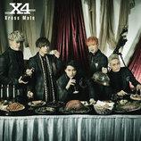 X4、ダンスシーンにフォーカス当てた「Rockin' It」特別版MVを公開