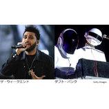 『第59回グラミー賞授賞式』、コラボ・パフォーマンス発表 The Weeknd×Daft Punkなど3組