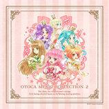アーケードゲーム『オトカドール』CD第2弾発売 全曲NU-KO歌唱、村井聖夜サウンドプロデュース