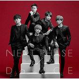 "Da-iCEはダンスでも""NEXT PHASE""へ アリアナ・グランデ公認カヴァー「Into You」MVを分析"