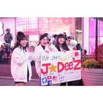 "J☆Dee'Zはなぜ""本格派""グループへと変化したか? メンバー・スタッフに訊く「武者修行」舞台裏"