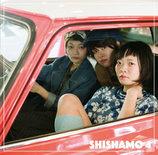 SHISHAMO、ねごと、赤い公園から注目新鋭まで プレイヤー視点で見る2017年ガールズバンド