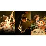 WEAVER、全国ライブハウスツアーオープニングアクトを一般募集