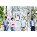 ASIAN KUNG-FU GENERATION、映画『夜は短し歩けよ乙女』主題歌「荒野を歩け」を公開