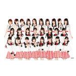 NGT48、新潟にて観覧無料のメジャーデビュー記念イベント開催